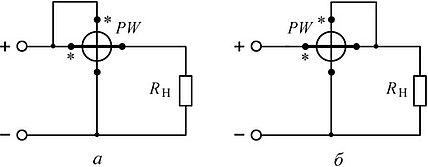 Схема включения ваттметра цепь 850